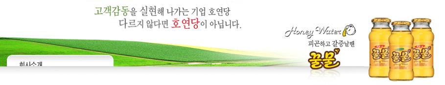 subImg01